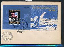 98778) Weltraum space Raketen, Ungarn FDC Block Moon Landing 1989