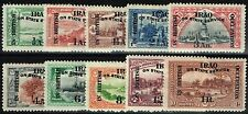 Iraq 1920 On State Srvice set of 10 to 1R SG019-028 Fine Fresh Lightly Mtd Mint