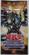 Japanese Yu-Gi-Oh V-Jump LIMITED EDITION 11 Ultra Rare 5 Cards LE11 Sealed