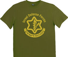IDF zahal T shirt Israel Defense Forces top quality Made in Israel size M