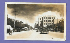 STREET SCENE RADIO HOUSE PEKING CHINA ORIGINAL VINTAGE OLD PHOTO 10x6cm UY