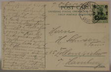 POSTAL HISTORY POSTCARD GERMAN CONCESSION IN CHINA TIENTSIN 1909 (2 CENTS)#SP682
