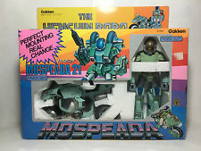 ROBOTECH / LARGE MOSPEADA RIDING SUIT / CYCLONE ARMOR GAKKEN 100% COMPLETE WOW