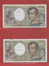 Lot de 2 x 200 FRANCS MONTESQUIEU de  1992 ALPHABETS   C.112  K.117
