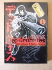 Dendrobates Vol.1 Yoji Ishiwata & Akihiro Yamane ed. Gp Manga [G694]