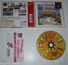 DX Jinsei Game - Playstation Ps1 Ps2 Import jap Japan (SpineCard)