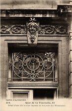CPA PARIS 5e-Quai de la Tournelle-Détail d'une clef et d'un imposte (324796)