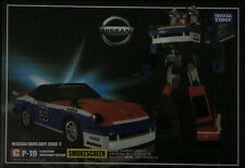 hot!Takasa Tony Transformers Masterpiece C MP-19 Smokescreen KO version in Stock