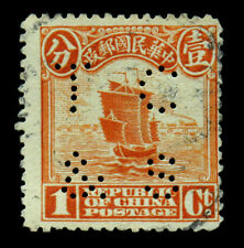 China Perforation stamp ( T C & S ) Thos. Cook & Son # 504