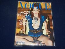 2008 MAY VOGUE PARIS MAGAZINE - JULIANNE MOORE - FRENCH FASHION - O 5414