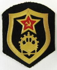 Engineering Troops Soviet Army Sew On Patch