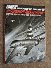 BUNRINDO FAMOUS AIRPLANES OF THE WORLD (No.22)  F-100 SUPERSABER