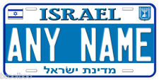 Israel Any Name Text Novelty Car License Plate A1
