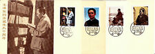 China Postcards - 1983 Mao stamp set on 4 cards - fine canc (2 scans)
