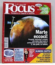 FOCUS [N. 29 - marzo 1995] (possibilità di spedizione a 2,00 euro)