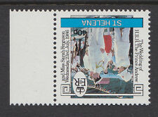 ST HELENA 1986 WEDDING 40p INVERTED WATERMARK SG 487w MNH.