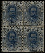 Regno - 1891/96 - Umberto I - quartina cent.25 - Sassone n.62 - MNH