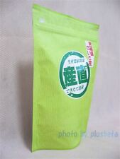 SE4 Japanese Green Tea SENCHA Loose Leaf 200g(7.05oz) Miyazaki Japan
