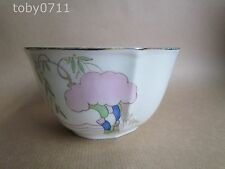 "ROYAL DOULTON ART DECO ASPEN H4044 5"" SUGAR / SLOP BOWL (Ref1421)"