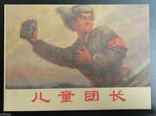 China Comic Strip in Chinese, The Header of the Children