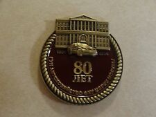 CHALLENGE COIN RUSSIAN USSR CCCP 80 YEARS 1934-2014 RUSSIA