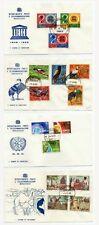 FRANCOBOLLI 1966 SOMALIA ANNATA SU FDC D/8673