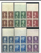 ÖSTERRREICH AUSTRIA 1935 HEERFÜHRER 617U - 622U BLOCK OF 4 ATTEST