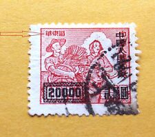 CHINA STAMP ERROR 1950 Eastern Region stamped  [We were missing two stars]  Used