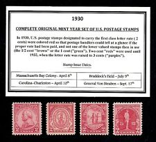 1930 COMPLETE YEAR SET OF VINTAGE MINT, NEVER HINGED, U.S. POSTAGE STAMPS