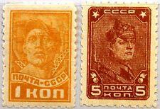 RUSSIA SOWJETUNION 1931 365 C Y 369 C X Werktätige Freimarken Definitives MNH