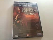 EL PRIMER EMPERADOR DE CHINA DVD