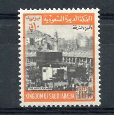 STAMP / TIMBRE ARABIE SAOUDITE - SAUDI ARABIA - N° 331D ** KA BA