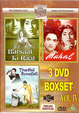 NEW BOLLYWOOD CLASSIC VOL4 - 3DVD SET - THODISI BEWAFAII, MAHAL,BARSAAT KI RAAT