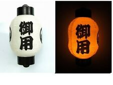 Japanese GOYOU Chochin Lantern WHITE FROM JAPAN 6.5×6.5×12.0cm