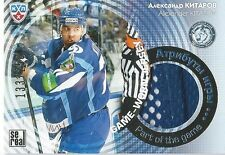 2013-14 KHL Gold Collection ALEXANDER KITAROV #JRS-029 133/250 Part of the game