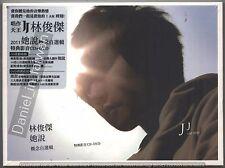 JJ Lin 林俊傑: She says (2011) CD & DVD TAIWAN