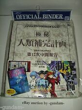 Neon Genesis Evangelion Carddass Masters Official Binder w/ trading cards Bandai