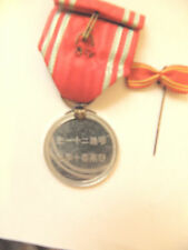 JAPANESE LADIES SPECIAL MEMBER MEDAL ALUMINUM  W/ROSETTE AND BOX NO LABEL PIN