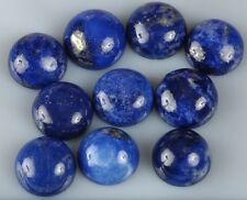 5 PIECES OF UNUSUAL 5mm ROUND CABOCHON-CUT NATURAL CHINESE LAPIS LAZULI GEMS