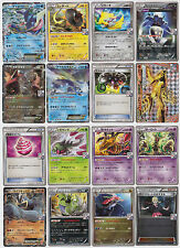 Pokemon Card XY BREAK Pokemon Card Gym Promo Pack Part 8 Complete Set 16 Cards