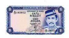 Brunei ... P-6a ... 1 Dollar ... 1978 ... CH*UNC*