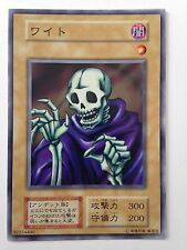 Yu-Gi-Oh Skull Servant Starter Box Common Japanese