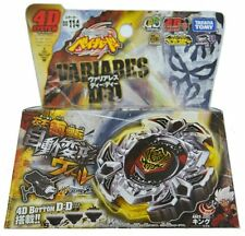 Metal Fight Beyblade 4D BB114 VariAres D:D With Launcher Takara Tomy