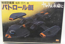 SPACE CRUISER YAMATO : PATROL BOAT SPACE SHIP MADE BY BANDAI CIRCA 1980'S (MLFP)