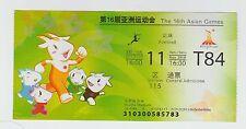 Orig.Ticket    Asienspiele CHINA 2010  VEREINIGTE ARABISCHE EMIRATE - USBEKISTAN