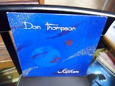 Don Thompson Jupiter LP 1975 Sunday Records VG+ [Champaign Illinois] FOLK