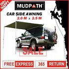OzEagle Car Side Awning Roof Top Tent 2M x 2.5M Camper Trailer Camping 4WD 4X4