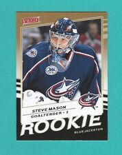 2008-09 Upper Deck Victory GOLD Variation #331 Steve Mason (Rookie)