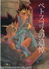 Yu-Gi-Oh! yaoi doujinshi Yami Yugi X Yugi ( Nekoman ) B5 40pages Petsuchos