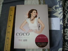 a941981 Coco Lee 2012 Taiwan Universal CD 李玟 盛開 (A) with a Box